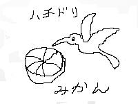 hachidori