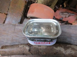 alcohol_stove-1-home-made_20160130-4