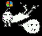 幸運の花こさん(日常編)