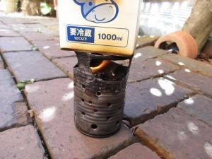 ver1-fire-pine-cones-milk-20160116-4