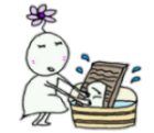 幸運の花こさん ③(家で○○なので○○です編)