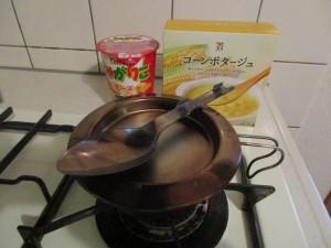 collabo_soup-ver1-1
