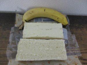 banana-milkbread-20160430-2