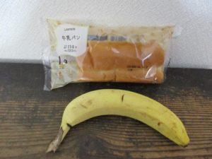 homemade-banana-milkbread-20160430-1