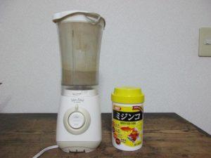 biotope-homemade-food-daphnia-8