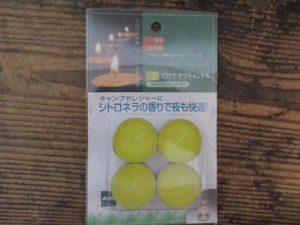 candle-lanthanum-3