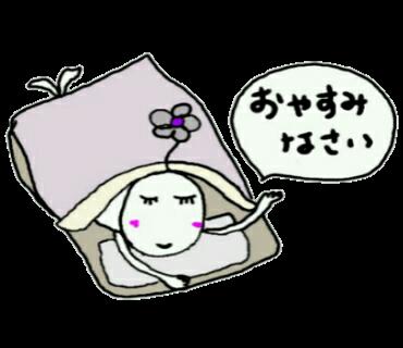 幸運の花こさん ④(日常続編)