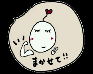 幸運の花こさん ⑤(吹き出し編)